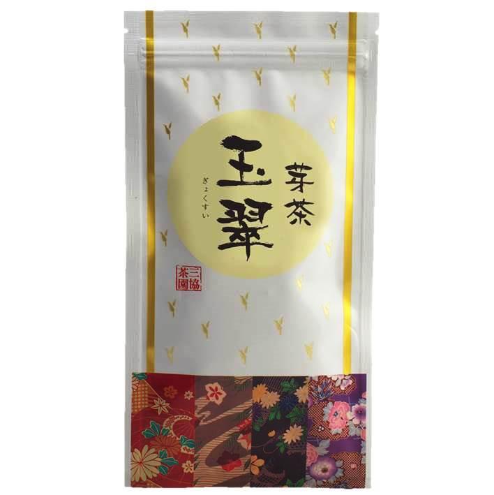 【芽茶】玉翠(ぎょくすい) 100g