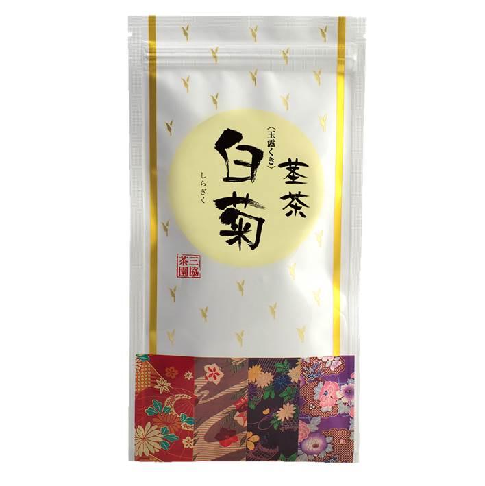 【玉露茎】白菊(しらぎく) 100g