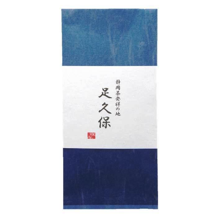 煎茶 足久保 100g