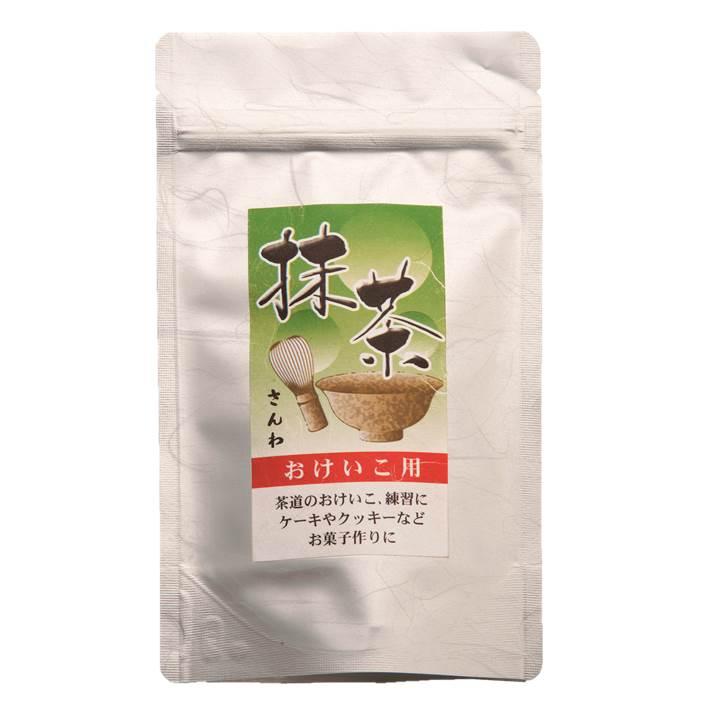 【抹茶】おけいこ用抹茶 100g