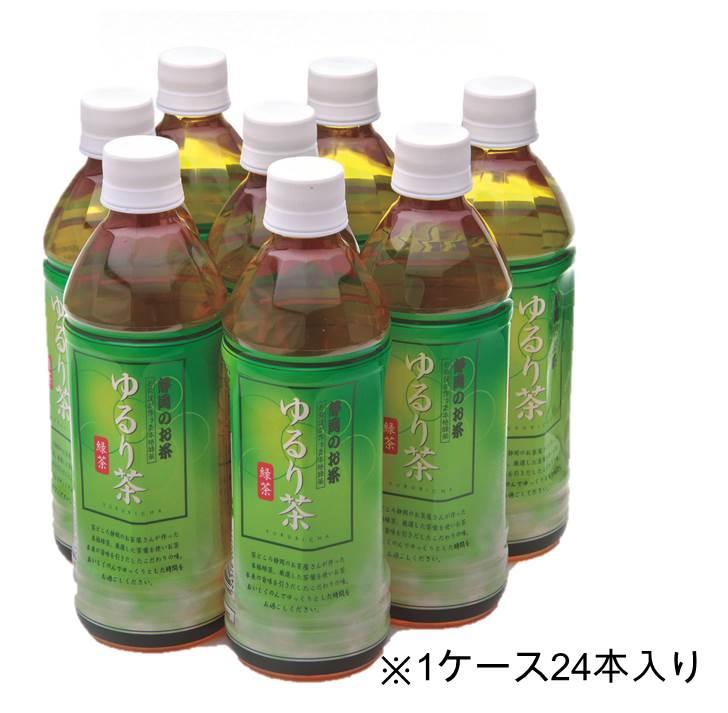 【8/31までの限定価格】ゆるり茶ペットボトル