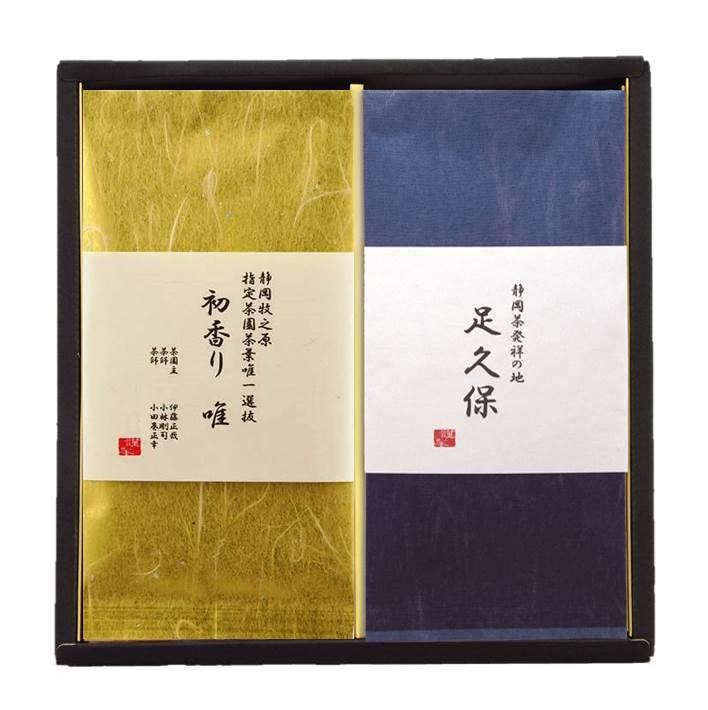 【Web限定】静岡産地セット 各100g 2種類 平箱