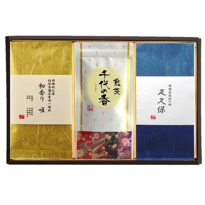 【ご予約受付中】風味百彩 新茶セット